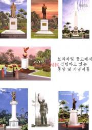 アフリカのコンゴで万寿台創作社が制作に携わっている銅像。