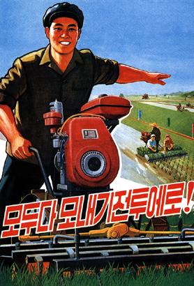 「皆が田植え戦闘へ!」