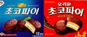 韓国製のロッテ(左)とオリオン(右)のチョコパイ。北朝鮮ではしっとりしたオリオンより甘いロッテのチョコパイの方が人気が高いという。