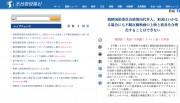 朝鮮中央通信のスクリーンショット/2014年12月27日付