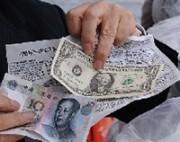 1ドル紙幣/イメージ画像