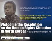 ▲22日からニューヨークのタイムズスクエアに出される国連の北朝鮮人権決議を歓迎する広告 /写真=ICNK提供