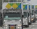 対北支援物資を運ぶトラック