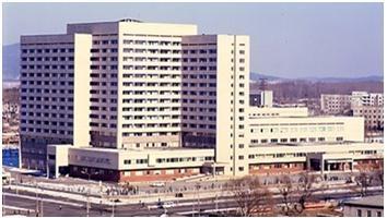 金萬有病院