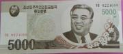 北朝鮮の5000ウォン紙幣