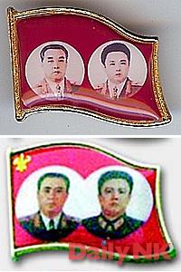 北朝鮮で着用が義務付けられているバッジの一例。