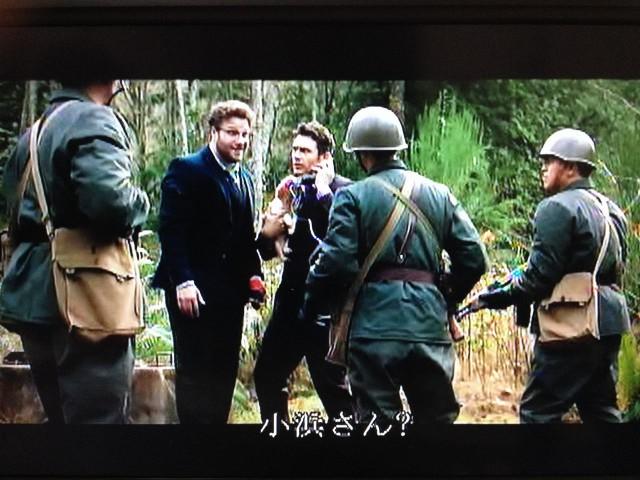映画「ザ・インタビュー」の1シーン。オバマ大統領が「小浜さん」になっている。