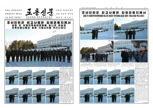 2015年2月2日付労働新聞