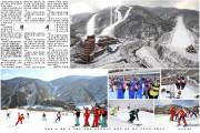 20150203労働新聞馬息嶺