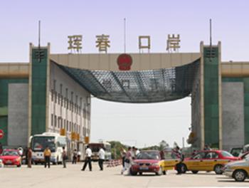 中国の琿春税関