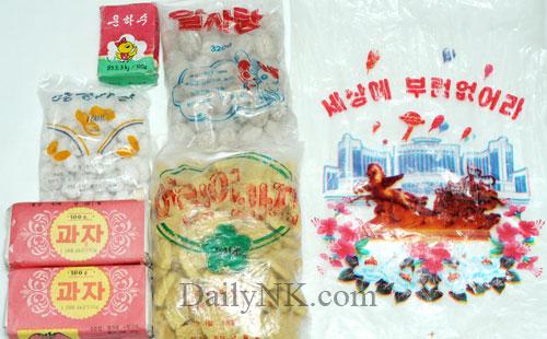 2009年の金正日氏の誕生日に配給されたお菓子セット