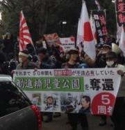 昨年12月に京都市内で開かれたヘイトスピーチデモ。同様のデモは2013年に360回以上行われている。