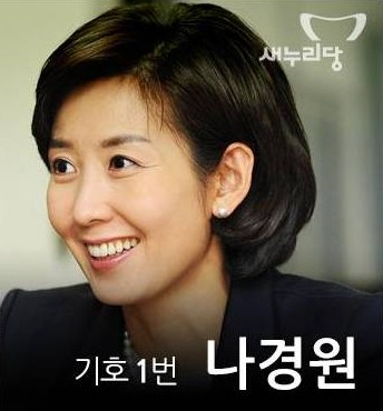 nagyeongwon01