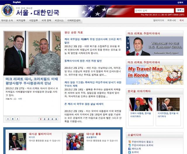 駐韓米国大使館サイトのキャプチャー画面/左上と右上の人物がマーク・リッパート駐韓米国大使