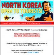 北朝鮮の外国人観光客受け入れ再開を知らせるコリョ・ツアーズからのメール
