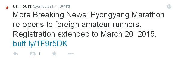 平壌国際マラソン外国人受け入れ再開を伝えるウリツアーズのツイッター