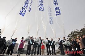 2011年2月に韓国のNGOが行った北朝鮮向けのビラを入れた風船を飛ばす行事