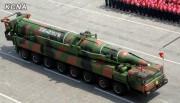 北朝鮮の弾道ミサイルKN08
