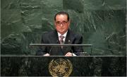 2014年の国連総会で演説する北朝鮮の李洙墉外相/国連ウェブサイトより(資料写真)