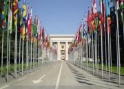 ジュネーブの国連欧州本部