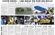 2015年4月18日付労働新聞