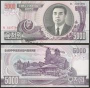2006年に発行された北朝鮮の旧5000ウォン紙幣。2009年の貨幣改革で廃止されている。©Numismatic Coins & History
