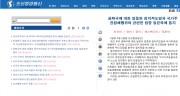 20150402朝鮮中央通信