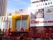 丹東の高級大型ショッピングモール、ワンダープラザ。テナントには韓国系のロッテマートが入っている。