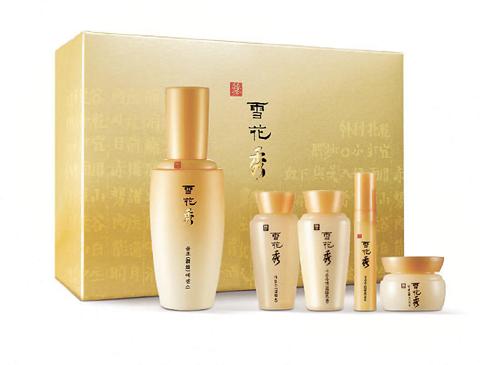 韓国製化粧品のハイエンド化粧品「雪花秀」(画像:AMORE PACIFIC)