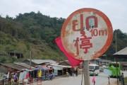脱北ルートとして多用される中国とラオスの国境(画像:Jonathan)