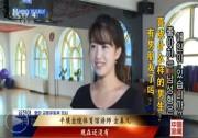 中国中央テレビが北朝鮮の「人気美女」シリーズを紹介(画像:中国中央テレビキャプチャー)