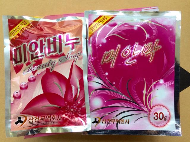 北朝鮮製のフェイスパック「美顔石鹸(ミアンピヌ)」と「美顔膜(ミアンマク)」(パック)