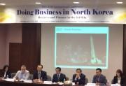 10日に韓国の慶南大学極東問題研究所主催で行われたセミナー「北朝鮮のビジネスと金融」の様子(撮影:デイリーNKカン・スジョン記者)