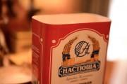 ロシア製の小麦粉(画像:michael davis-burchat)