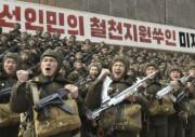 朝鮮人民軍(参考写真)