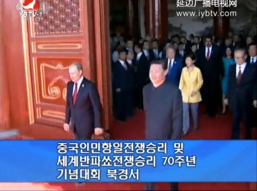 軍事パレードの様子を伝える延辺テレビ。韓国の朴槿恵大統領の姿も写っている(画像:延辺テレビキャプチャー)