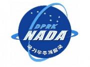 20140401国家宇宙開発局ロゴ