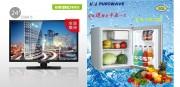 中国で売られているDC12ボルト用の24インチ液晶テレビ(左)と50リットル冷蔵庫(右)(画像:タオバオ)