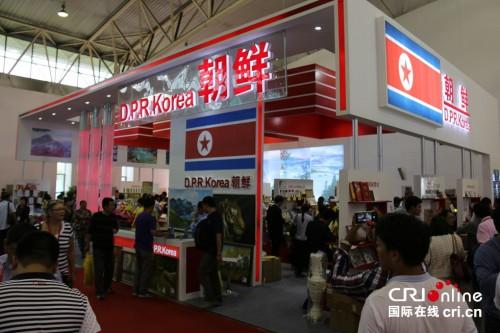 東北アジア博覧会の朝鮮館(画像:中国国際広播電台)
