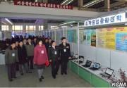 11日に平壌で開幕した第26回全国プログラムコンテスト・展示会