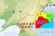 ウェブサイト「ネナラ」に掲載された羅先経済貿易地帯の位置を示す地図