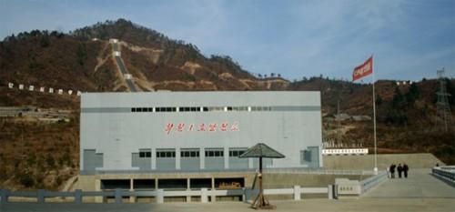 煕川1号発電所(画像:我が民族同士)