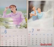 2012年の北朝鮮のカレンダー