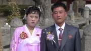北朝鮮の新婚夫婦(参考写真)