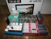 北朝鮮アリラン液晶テレビ