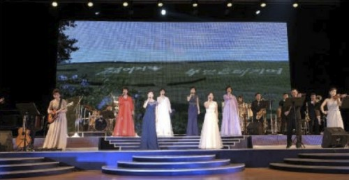 旺載山芸術団、青峰楽団コンサート(2016年1月3日付労働新聞より)