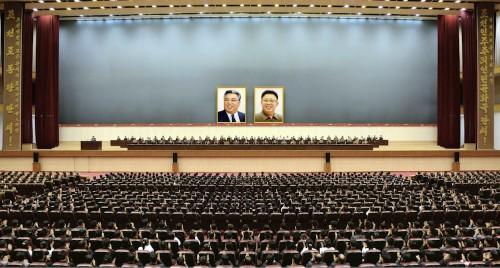 金日成社会主義青年同盟創立70周年記念中央報告大会(2016年1月17日付労働新聞より)
