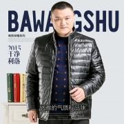 中国で売られている高級ダウンジャケット。北朝鮮でもこのようなものが売られていると思われる。(画像:淘宝)