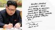 20160108金正恩水爆サイン
