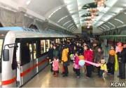 平壌の地下鉄で運行が始まった新型車両